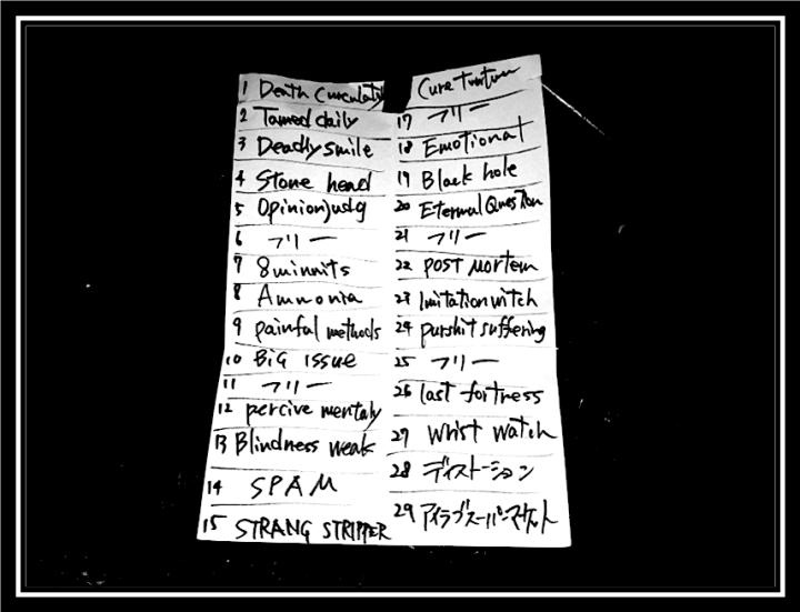sete setlist